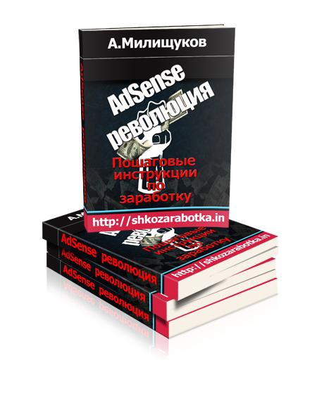 http://ruseg.justclick.ru/media/content/ruseg/PBOOK002.png
